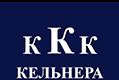 Кондитерская компания Кельнера